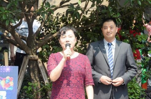 重庆东原物业首个老友·趣生活社区活动中心实