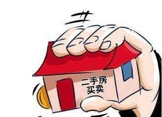 8月1日起,重庆主城和永川买卖二手房可网上办税了