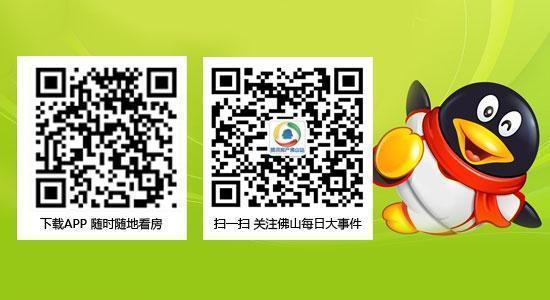 [南海] 中国慧聪家电城推第四期SOHO公寓 首付8万起