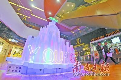 """禅城今年近90万㎡商业体将入市 """"小体量""""商场成主打"""