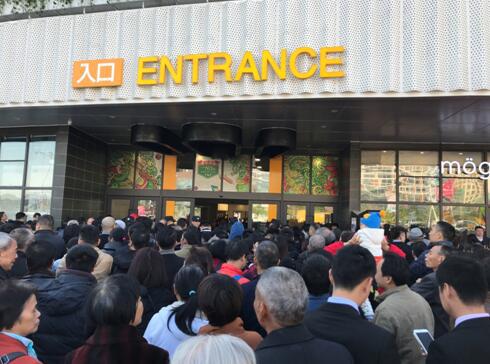 国际零售巨头永旺梦乐城开业 推动改写广佛双城商业格局
