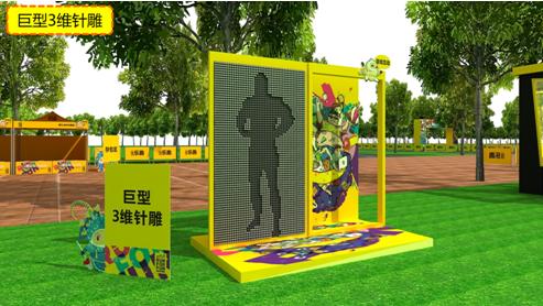 以美为准,为此本次城市乐跑赛在活动互动区设置了大量有意思的合影区图片