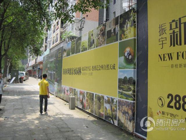 [佛山] 新境界花园主打27-50平公寓 带精装发售