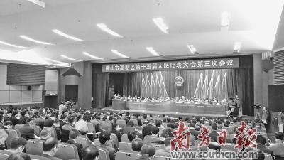 """高明打好""""新机场""""战略牌 建设珠西新空港中心"""