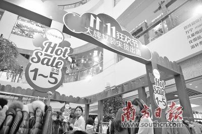 禅城新零售 激活新消费