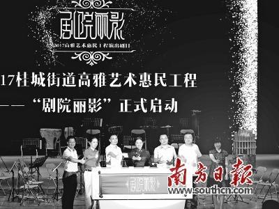 桂城率先探索都市型文化建设