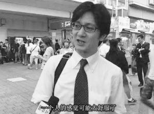 """不婚不生不买房日本已陷""""低欲望社会""""?"""