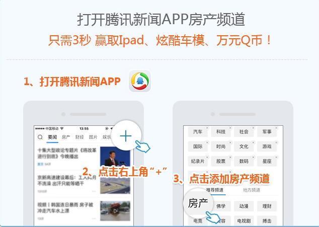 [三水] 盛凯尚城预计最快年底加推洋房新品