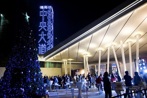 爵士之约·海归私享会——德高信中央大道生活体验馆圣诞之夜