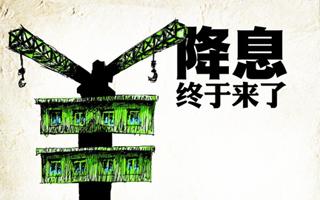 贷百万20年月省234元