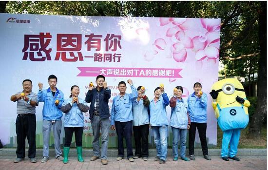 敏捷地产总裁谭炳照:充满爱的企业文化铸造优秀团队
