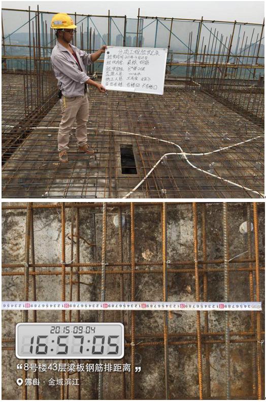 顺德区工程质量现场观摩活动在万科金域滨江成功举办