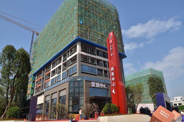 匠心筑造 金紫绽放——金紫广场营销中心暨样板示范区盛大开放