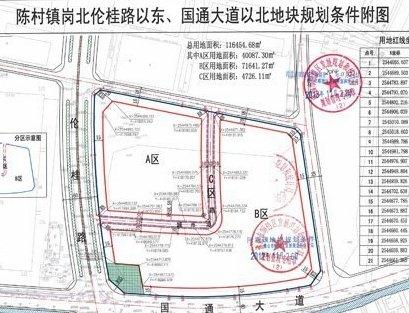 宏泰国通近2.7亿底价竞得陈村地 需配建保障房