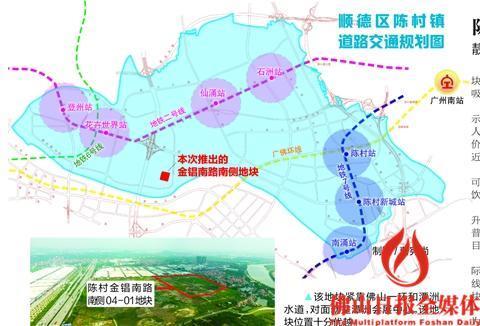 陈村坐拥两地地铁红利 花乡・智城跃进广佛同城核心区