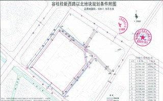 龙光地产逾5亿竞得容桂超5万平旧改商住地