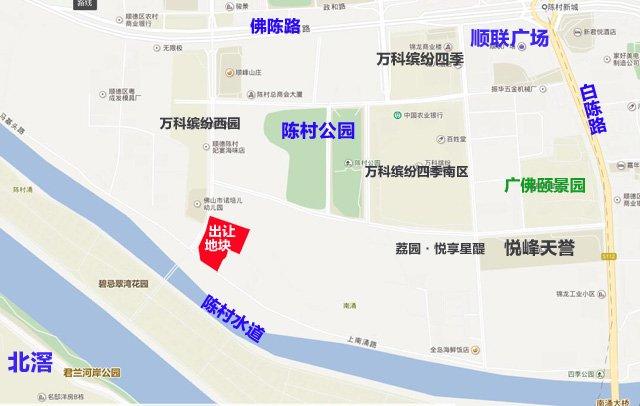 须引入医药类公司 顺德陈村近万㎡商服地2字头起拍