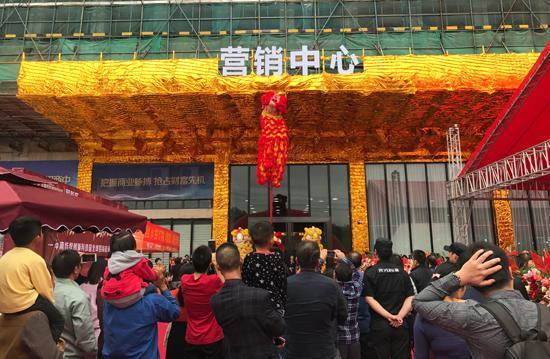 佛山纺织业再添新明珠 华南纺织创新科技园盛大开放