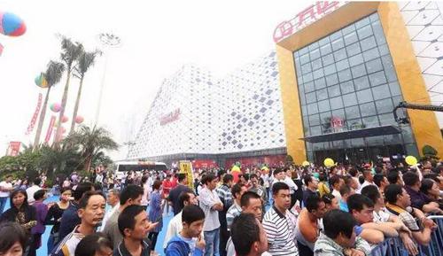 11月18日三水万达广场惊艳开业 现场人气爆棚