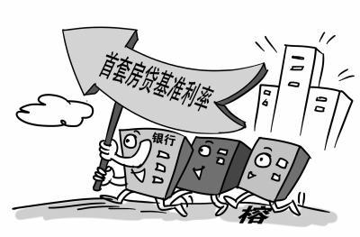 福州3家银行恢复首套房贷基准利率 农行建行跟进
