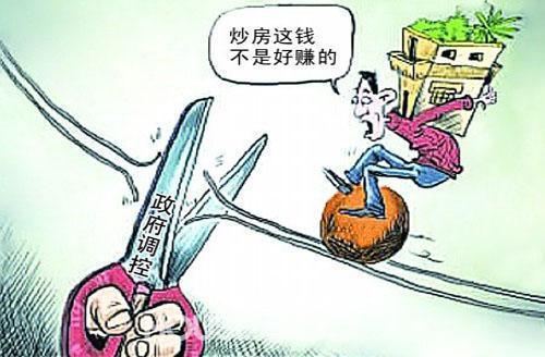 炒房客走了刚需还在,福州置业不贷款是神话?