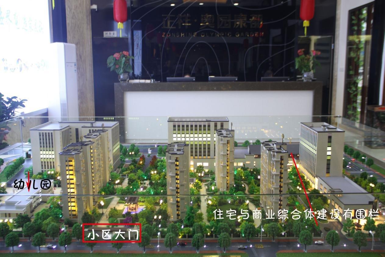 厉害了word哥 小编实探新中式都市洋楼图片
