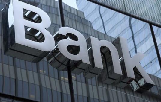 年底银行将停止房贷 要买房请抓紧!