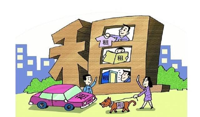 购房年龄推迟 租赁将成新居住模式
