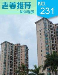 第231期:房子可以换大一点 鼓楼3房12700/�O起