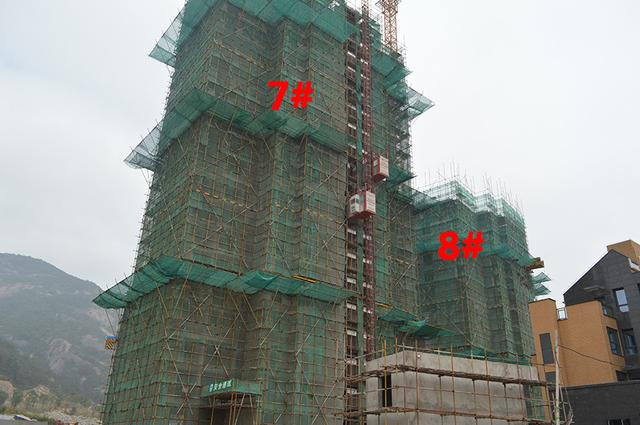 三木君阅天下7#8#楼85㎡二房均已售罄
