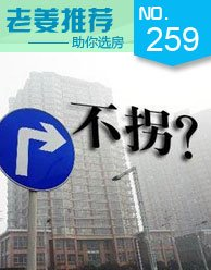 第259期:福州调控出新政 40-80�O新品LOFT不限购