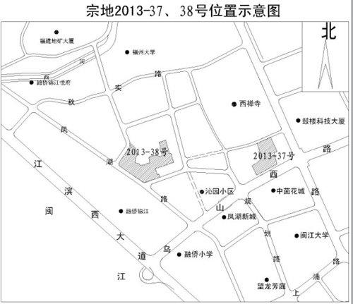 中石化福建分公司2.88亿元夺宗地2013-37号地块