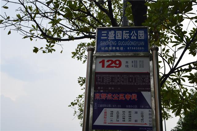 三盛国际公园香樟里看房日记:长者专属,乐享晚年