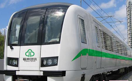福州1号线开通试运行 你买的房子有地铁吗?