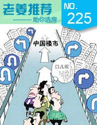 第225期:刚需置业闽侯 36-93�OSOHO只需6666元/�O