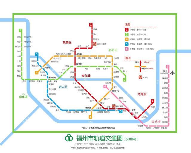 福州地铁再曝最新进展 1号线不考虑延伸至马尾