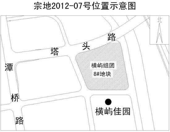中联地产5.37亿竞得一地块 愿提供30套公租房