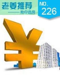 """第226期:""""银十""""变""""金十""""4300/�O新盘热销全城"""