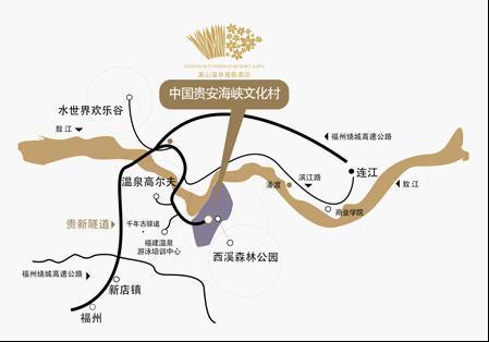"""""""贵安""""4首歌到省体? 小编驱车实测真实性"""