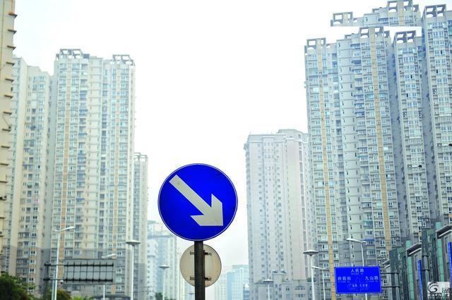 房价涨幅第一的城市 如今每平米降4000元卖不掉?