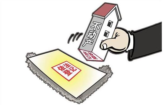 国土部全面调研15个城市 房产税开征或择机出台