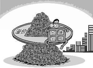 福建省出台新政:土地溢价率过高可终止拍卖