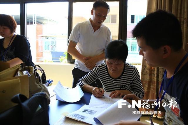 """闽侯县城旧城改造吹响""""集结号""""第一协商期征收启动"""