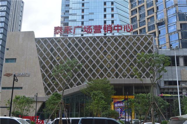 东二环泰禾广场看房日记:年底开业 涨价在即