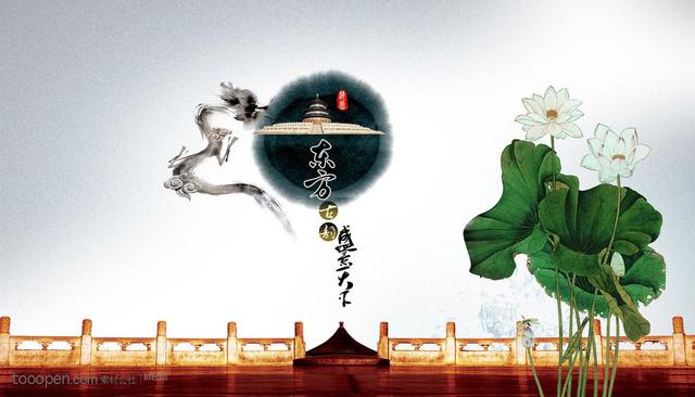 中式建筑审美回归 福州文化住宅倾心推荐