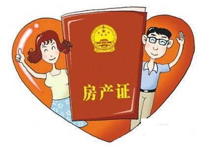 福州最美婚房推荐 2017.2.14情人节为爱安家