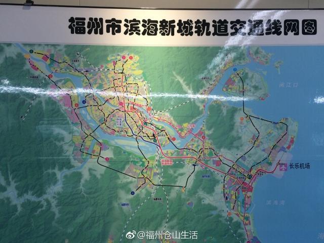 网传福州地铁远景11条线路图 闽侯马尾长乐这样规划