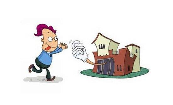 买房是一场心理战