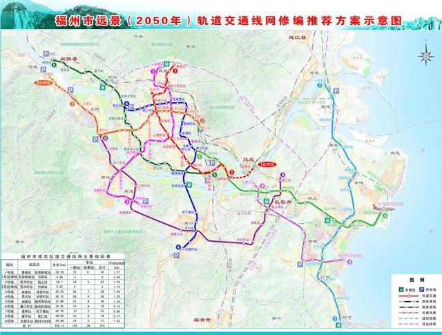 根据图示方案,福州还将新增地铁11号线,起于长乐潭头镇,经梅花镇,湖南图片