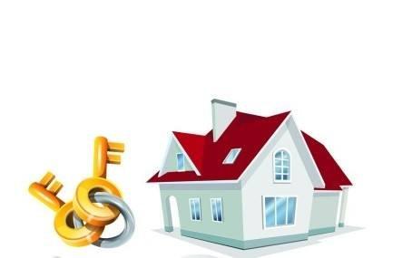 置业指南:如何挑选性价比高的房屋?